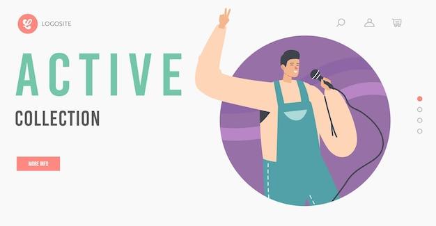 Modello di pagina di destinazione della raccolta attiva. l'uomo felice si diverte a cantare al karaoke bar o al night club. personaggio maschile con canzone di grande umore. attività di fine settimana, tempo libero. fumetto illustrazione vettoriale