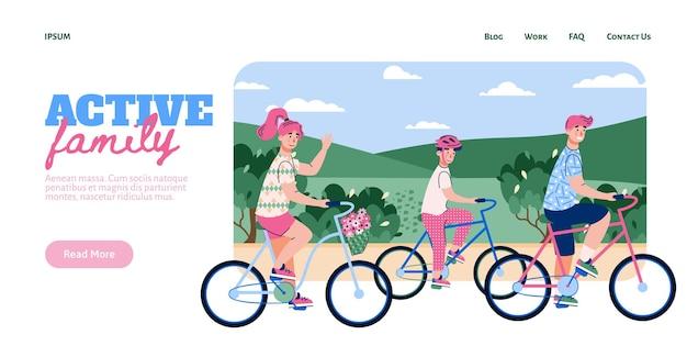 Famiglia attiva in bicicletta nell'illustrazione piana di vettore del fumetto della pagina di destinazione del parco