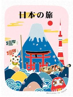 Adorabile design del poster del turismo in giappone con punti di riferimento