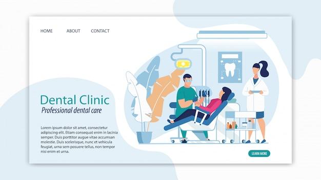 Clinica dentale dell'iscrizione dell'insegna di pubblicità. Vettore Premium