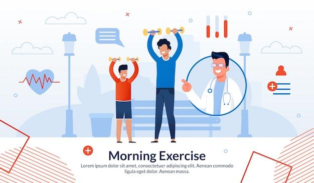 Volantino pubblicitario esercizio mattutino padre e figlio