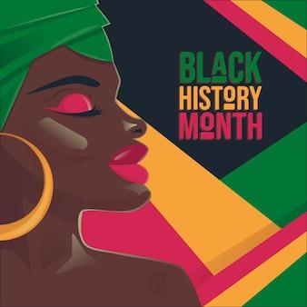 Design dell'orgoglio afroamericano
