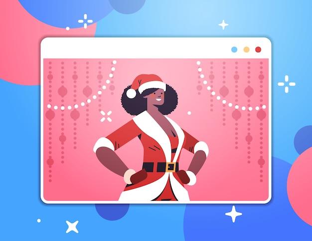 Donna afroamericana santa nella finestra del browser web felice anno nuovo buon natale vacanze celebrazione concetto di auto isolamento illustrazione vettoriale ritratto orizzontale