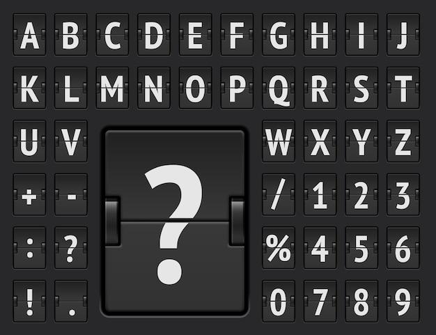 Carattere della lavagna a fogli mobili dell'aeroporto per mostrare le informazioni sull'arrivo del volo e l'illustrazione vettoriale dell'orario. alfabeto in grassetto del tabellone segnapunti meccanico terminale nero con numeri per visualizzare la destinazione e la partenza.