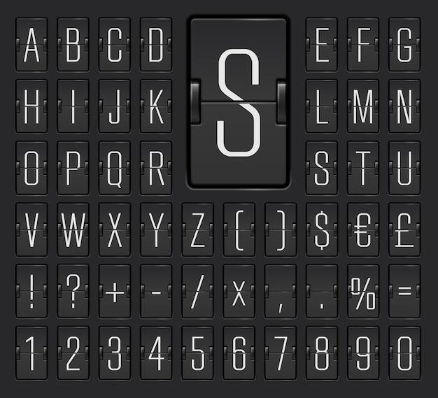 Alfabeto meccanico della lavagna a fogli mobili dell'aeroporto con i numeri per la visualizzazione delle informazioni sulla partenza o sull'arrivo del volo. carattere tabellone terminale nero per visualizzare la destinazione e l'illustrazione vettoriale dell'orario.