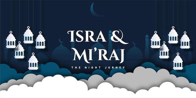Al-isra 'wal mi'raj sullo sfondo del viaggio notturno del profeta muhammad