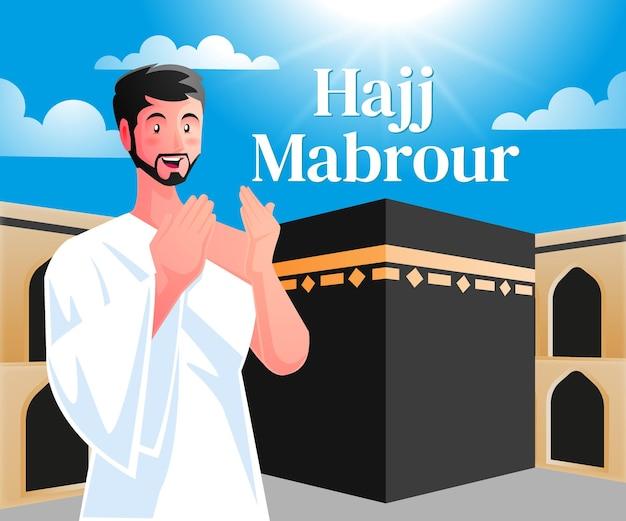 Illustrazione del pellegrinaggio islamico di alhajj mubarak