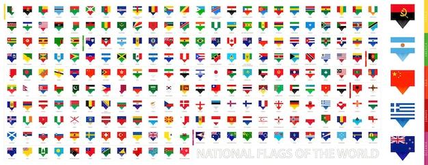 Tutte le bandiere nazionali del mondo, collezione di bandiere pin. insieme della bandiera di vettore.