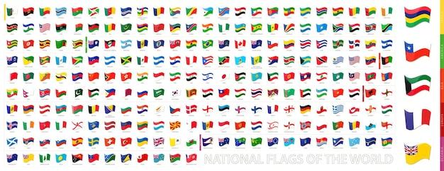Tutte le bandiere nazionali del mondo, collezione di bandiere sventolanti. insieme di vettore.