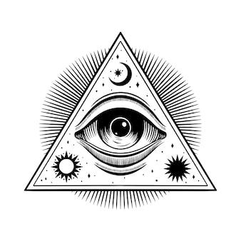Tutto l'occhio vedente illuminati piramide simbolo illustrazione vettoriale.