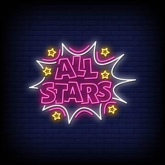 Testo di stile delle insegne al neon di all stars