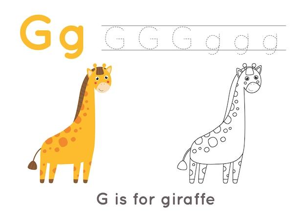 Pagina da colorare di alfabeto per bambini. attività di scrittura di base. tracciare il foglio di lavoro delle lettere abc. lettera g con simpatica giraffa.