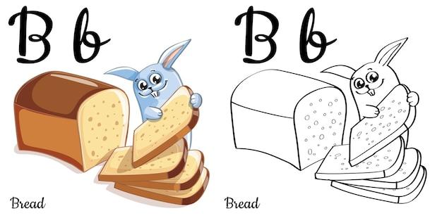 Alfabeto lettera b per l'educazione dei bambini con coniglietto divertente cartone animato con pane. isolato. imparare a leggere. pagina da colorare.