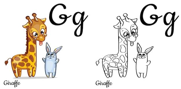 Lettera g dell'alfabeto per l'educazione dei bambini con giraffa e coniglietto divertenti del fumetto. isolato. imparare a leggere. pagina da colorare.