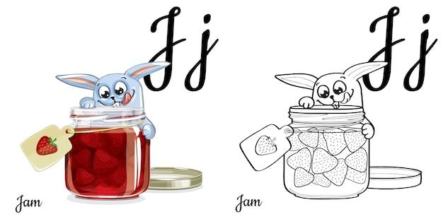 Lettera j dell'alfabeto per l'educazione dei bambini con coniglietto divertente cartone animato con vasetto di marmellata di fragole. isolato. imparare a leggere. pagina da colorare.