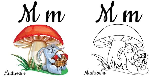 Lettera m dell'alfabeto per l'educazione dei bambini con funghi e coniglietti divertenti del fumetto. isolato. imparare a leggere. pagina da colorare.