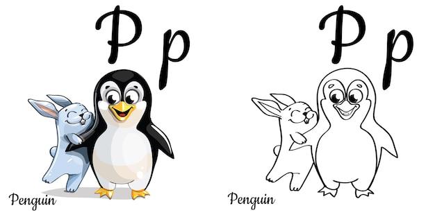 Lettera p di alfabeto per educazione dei bambini con pinguino e coniglietto divertenti del fumetto. isolato. imparare a leggere. pagina da colorare.