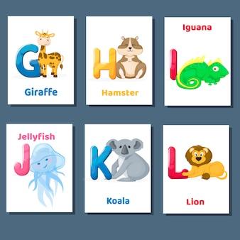 Accumulazione di flashcards stampabile di alfabeto con la lettera ghijk l. animali dello zoo per istruzione di lingua inglese.