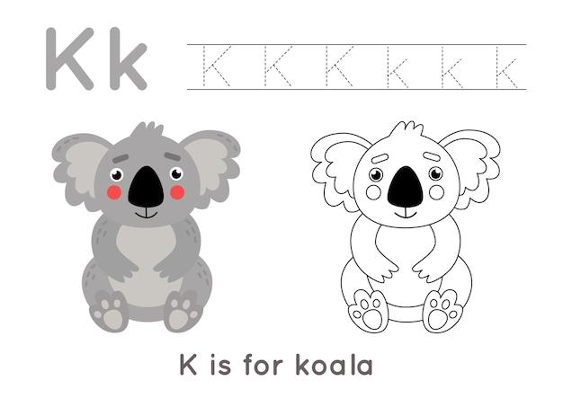 Foglio di lavoro di tracciamento e colorazione dell'alfabeto. pagine di scrittura az. tracciamento maiuscolo e minuscolo della lettera k con l'illustrazione del koala del fumetto. esercizio di scrittura a mano per bambini. foglio di lavoro stampabile.