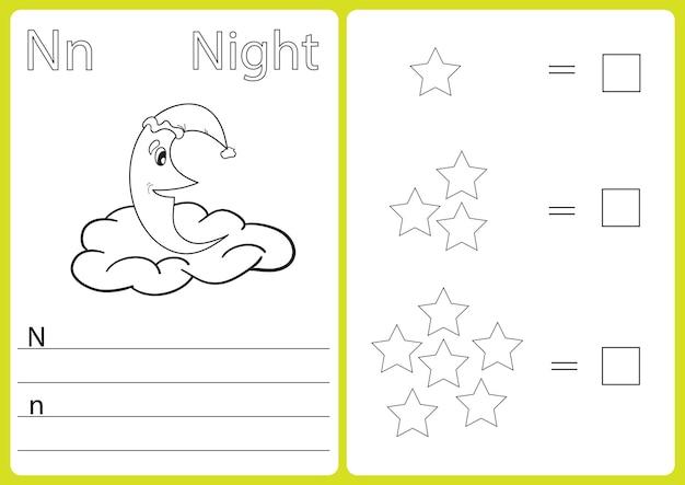 Alfabeto az - foglio di lavoro puzzle, esercizi per bambini - libro da colorare - illustrazione e contorno vettoriale