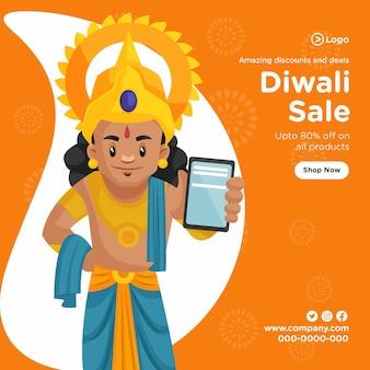 Incredibili sconti e offerte sul modello di progettazione di banner di vendita di diwali