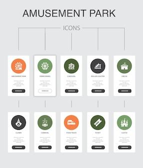 Parco divertimenti infografica 10 passaggi ui design. ruota panoramica, giostra, montagne russe, icone semplici di carnevale