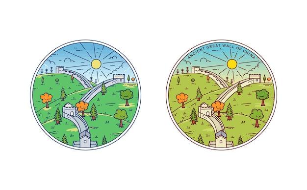Antica grande muraglia cinese monoline badge