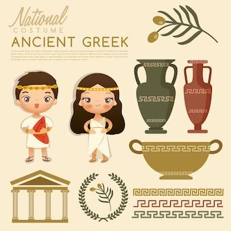 Costumi tradizionali greci antichi.