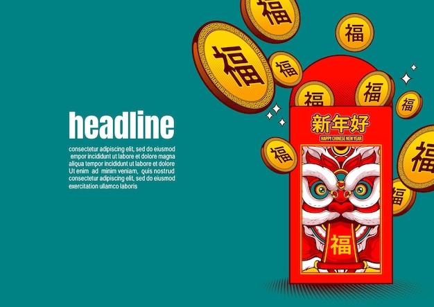 Ang pao, felice anno nuovo cinese, danza del leone, illustrazione.