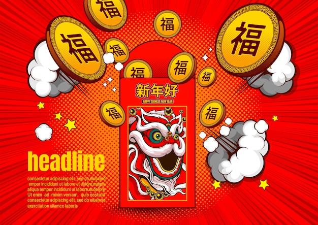 Ang pao, felice anno nuovo cinese, danza del leone