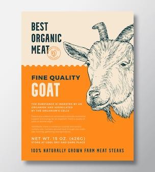 Disegno di imballaggio di vettore astratto di carne biologica ritratto animale o modello di etichetta fattoria coltivate bistecche ba...