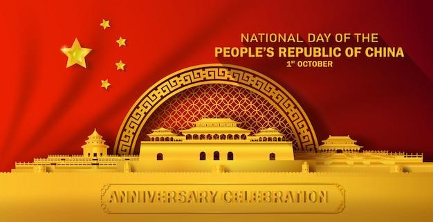 Anniversario indipendenza giorno della cina festa nazionale repubblica popolare cinese