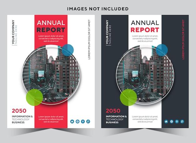 Modello di progettazione flyer moderno rapporto annuale