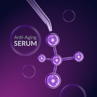 Cosmetico per la cura della pelle del siero antietà