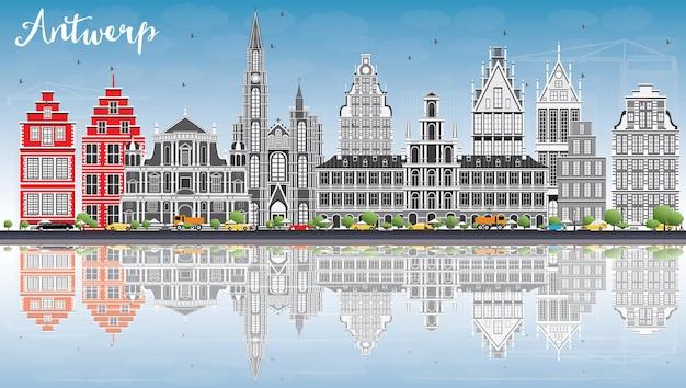 Orizzonte di anversa con edifici grigi, cielo blu e riflessi. illustrazione di vettore. viaggi d'affari e concetto di turismo con architettura storica. immagine per presentazione banner cartellone e sito web.