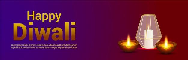 Ap_diwali_11_may_2021_0010