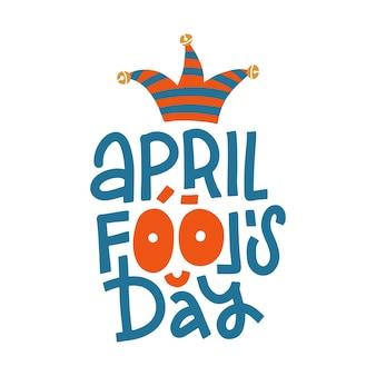 Iscrizione della mano di colore di giorno degli sciocchi di aprile con cappello da giullari e calligrafia festiva di muso