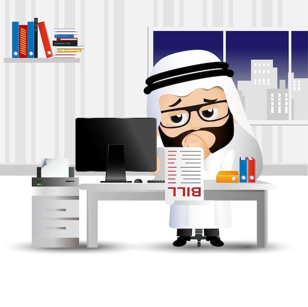 Caratteri arabi dell'uomo d'affari in diverse pose
