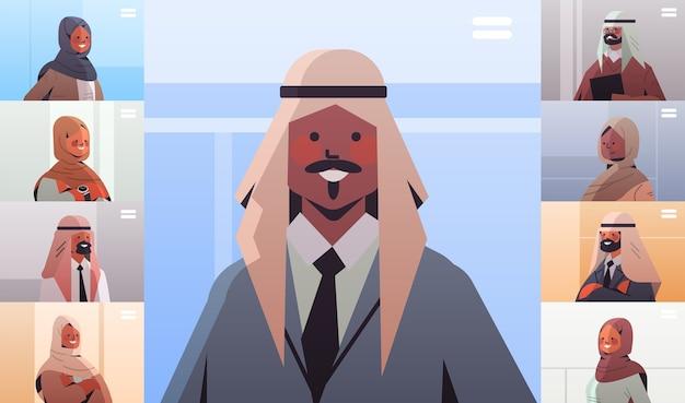 Uomo d'affari arabo che discute durante la videochiamata con uomini d'affari arabi nel browser web concetto di conferenza online di finestre illustrazione ritratto orizzontale