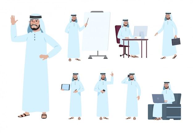 Uomo d'affari arabo. set di caratteri di uomini d'affari sauditi. maschio arabo di islam nell'insieme di vettore di attività economica