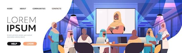 Uomini d'affari arabi che hanno conferenza online uomini d'affari arabi che discutono con una donna d'affari durante la videochiamata ufficio sala riunioni interno spazio copia orizzontale illustrazione vettoriale