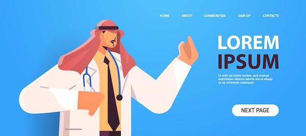 Medico arabo in uniforme praticante arabo nel concetto di assistenza sanitaria di medicina hijab orizzontale