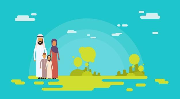 Famiglia araba