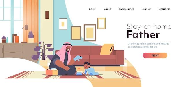 Padre arabo che gioca con il figlio piccolo a casa paternità genitorialità concetto papà trascorrere del tempo con suo figlio cucina moderna interno orizzontale a figura intera copia spazio illustrazione vettoriale
