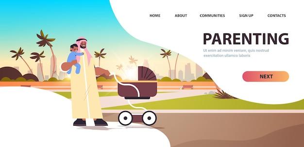 Padre arabo che cammina all'aperto con piccolo figlio figlio paternità genitorialità concetto papà trascorrere del tempo con il suo bambino paesaggio urbano sfondo orizzontale a figura intera copia spazio illustrazione vettoriale