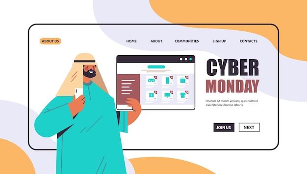 Uomo arabo utilizza lo smartphone scegliendo merci shopping online cyber lunedì grande concetto di vendita ritratto copia spazio