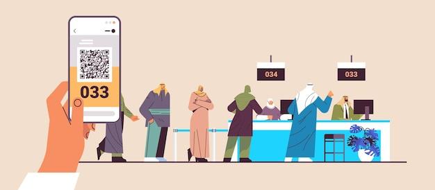 Persone arabe che guardano il tabellone del numero di visualizzazione nella sala d'attesa sistema di accodamento elettronico gestione delle code concetto di servizio clienti orizzontale illustrazione vettoriale a figura intera Vettore Premium