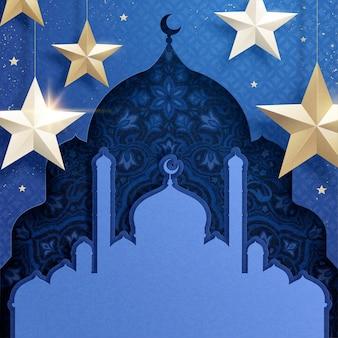 Arabesco in moschea di forma cava con stella pendente