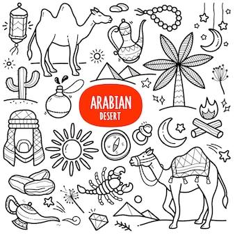 Illustrazione di doodle in bianco e nero del deserto arabo