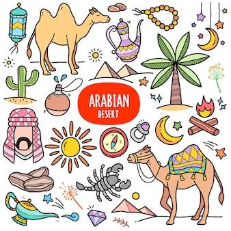 Elementi grafici vettoriali colorati del deserto arabo e illustrazioni scarabocchiate